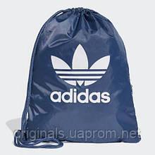 Сумка-мешок adidas Trefoil FL9662 2020