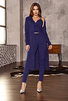 Женский костюм тройка Синий