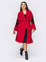 Черное платье ниже колена +кардиган красный удлиненный 50-52 54-56 58-60