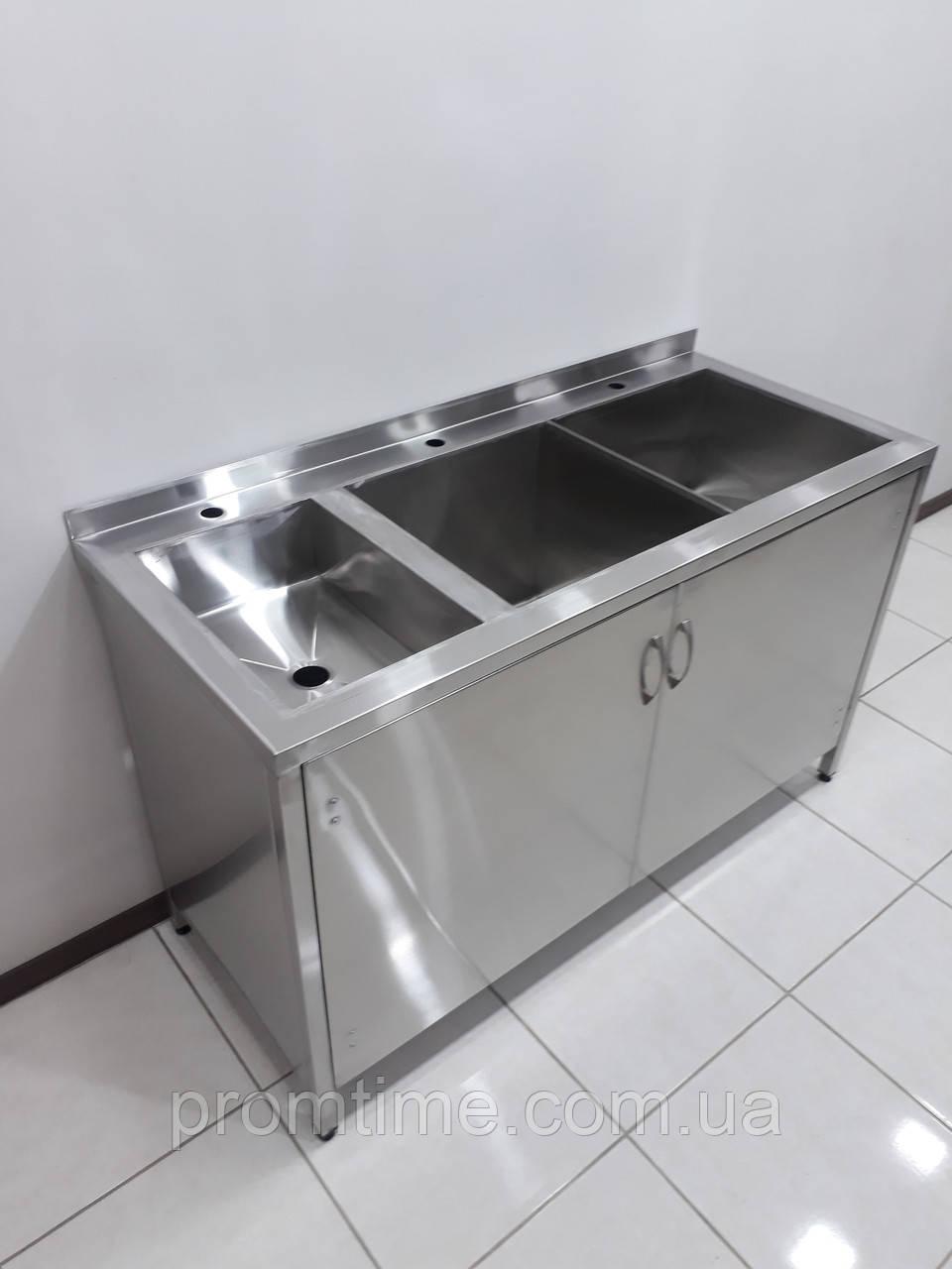 Ванна моечная из нержавеющей стали 1400х600х850