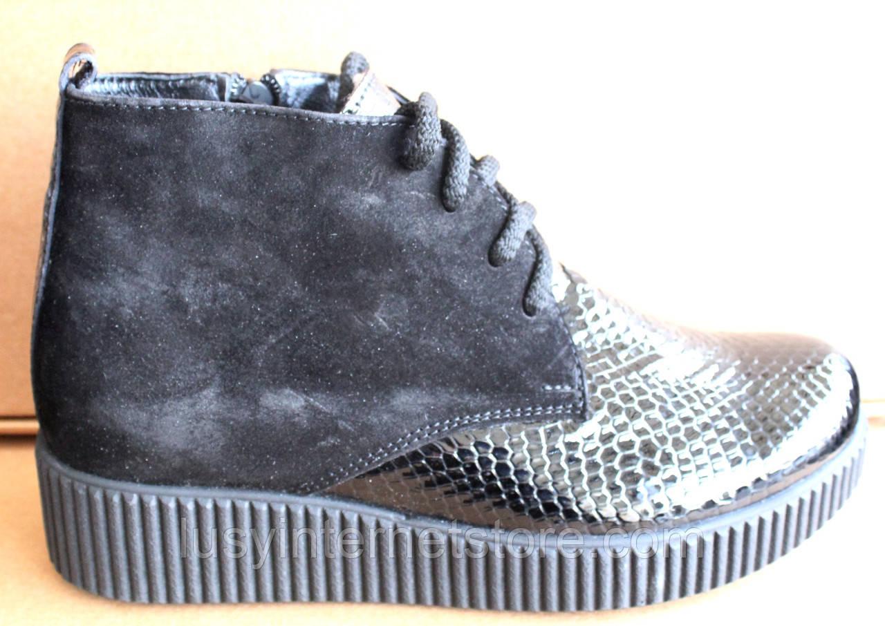 Черевики жіночі шкіряні чорні туфлі на танкетці від виробника модель БР1012Д