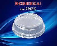 Крышка d=96 мм арт. 970 РК for РР