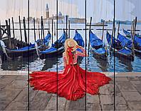 Картина по номерам на дереве 40*50см. У  причала в Венеции Rainbow Art GXT24895 в подарочной коробке