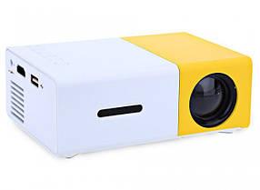 Проектор портативный YG LED White-Yellow (YG300)