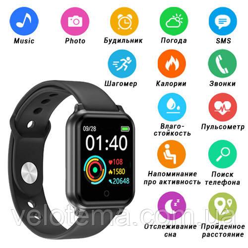 Фитнес-браслет smart часы Apple band T70 black