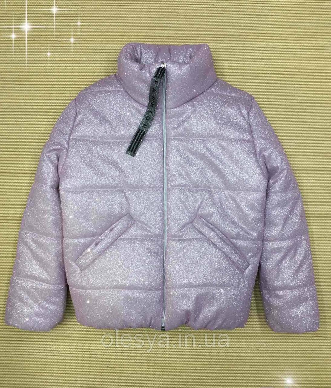 Яркая демисезонная модная куртка для девочки Хамелеон, Размер 140 146