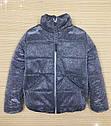 Яркая демисезонная модная куртка для девочки Хамелеон, Размер 140 146, фото 3