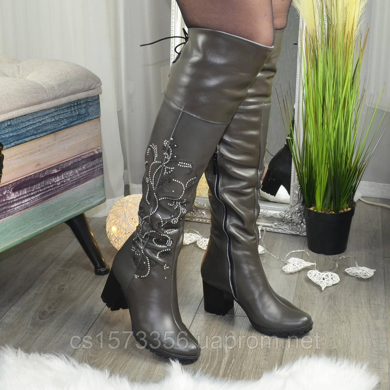 Ботфорты на каблуке серые со старазами. Зимние на меху.