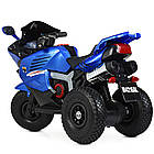 Детский мотоцикл на надувных колесах M 4216AL-4 синий, фото 4