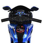Детский мотоцикл на надувных колесах M 4216AL-4 синий, фото 5
