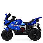 Детский мотоцикл на надувных колесах M 4216AL-4 синий, фото 6