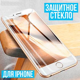 Защитное стекло 6D iPhone 6+ (тех.пак)