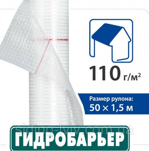 Гідробар'єр Д110 - Гідроізоляційна підпокрівельні плівка Юта Чехія