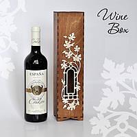 Деревянная подарочная упаковка, коробка, футляр, ящик для бутылки вина с резным декором