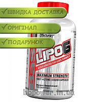 Жиросжигатеть Nutrex Lipo-6 Maximum Strength 120 капс