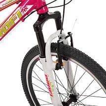 Розовый спортивный велосипед Profi G24CARE A24.1 размер колес 24 дюймов, фото 3