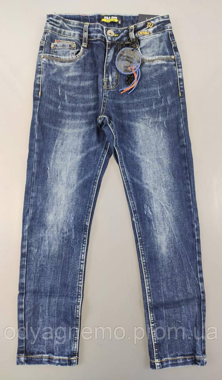 Джинсовые брюки для мальчиков S&D оптом, 4-12 лет. Артикул: DT1083