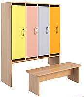 Шкаф для раздевалки, с лавочкой из серии «Палитра», фото 1