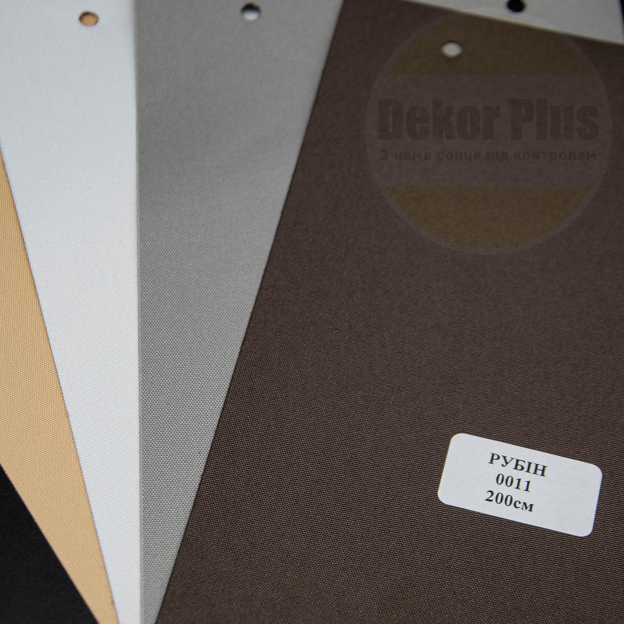 Рулонні штори Рубін B.O (4 варіанта кольору)