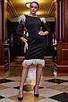 Платье 1295.3936 черный с белыми перьями (S, M, L, XL), фото 2