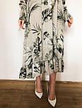 """Женское платье-миди с рюшами """"Листья"""", фото 4"""