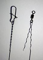 Рыболовный металический поводок скрутка с вертлюгом и карабином 200 мм., 0,3 мм., на розрыв - 10 кг.