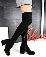 Женские сапоги чулки-ботфорты на толстом каблуке