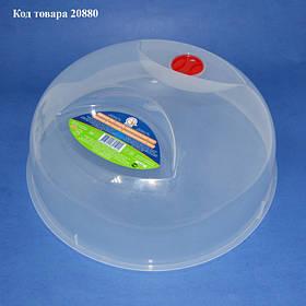 Крышка для посуды микроволновой печи (диаметр 300 мм)