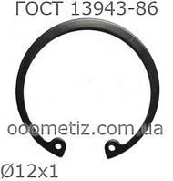 Кольцо стопорное ГОСТ 13943-86 12х1 внутреннее эксцентрическое для установки в корпус, фосфатированное