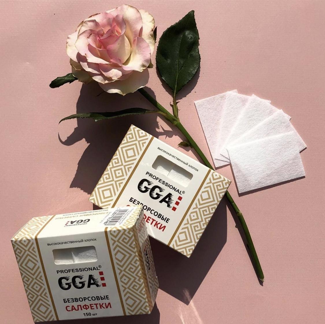 Салфетки безворсовые GGA 150 штук для маникюра