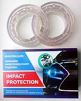 Автобаферы Impact Protection - Немецкие автобаферы - 2шт комплект