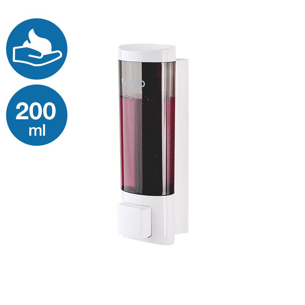 Дозатор диспенсер мыла-пены 200 мл наливной Rixo Lungo BPS013W белый серый ABS-пластик нового поколения
