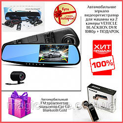 Зеркало с Видеорегистратором VEHICLE BLACKBOX DVR 1080 с камерой заднего вида для автомобиля