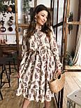 Женское платье с растительным узором листья и рюшами, фото 4