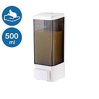 Дозатор раздатчик мыла-пены 500 мл кнопочный Rixo Lungo BPS012W белый серый ABS-пластик противоударный, фото 1