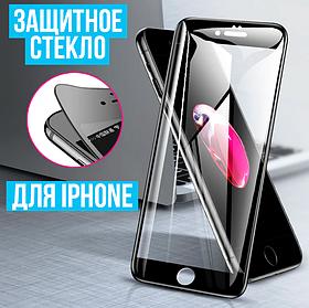 Защитное стекло 6D для iPhone 6/6S (тех.пак)