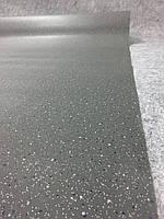 Линолеум Автолин Турция Мозаика Серый 2 метра