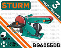 Дисково-ленточный шлифовальный станок (0.55 кВт, 150 мм) Sturm BG6055DB