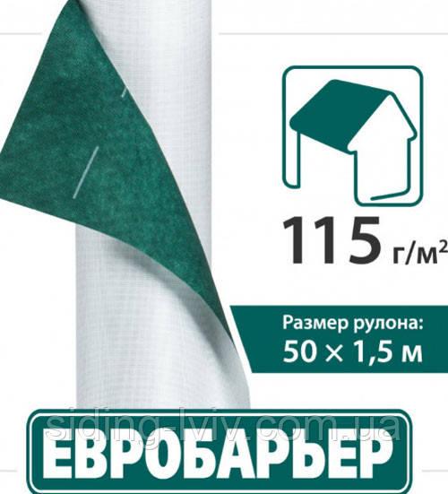 Євробар'єр 115 гідроізоляційна супердифузійна підпокрівельна мембрана Юта Чехія