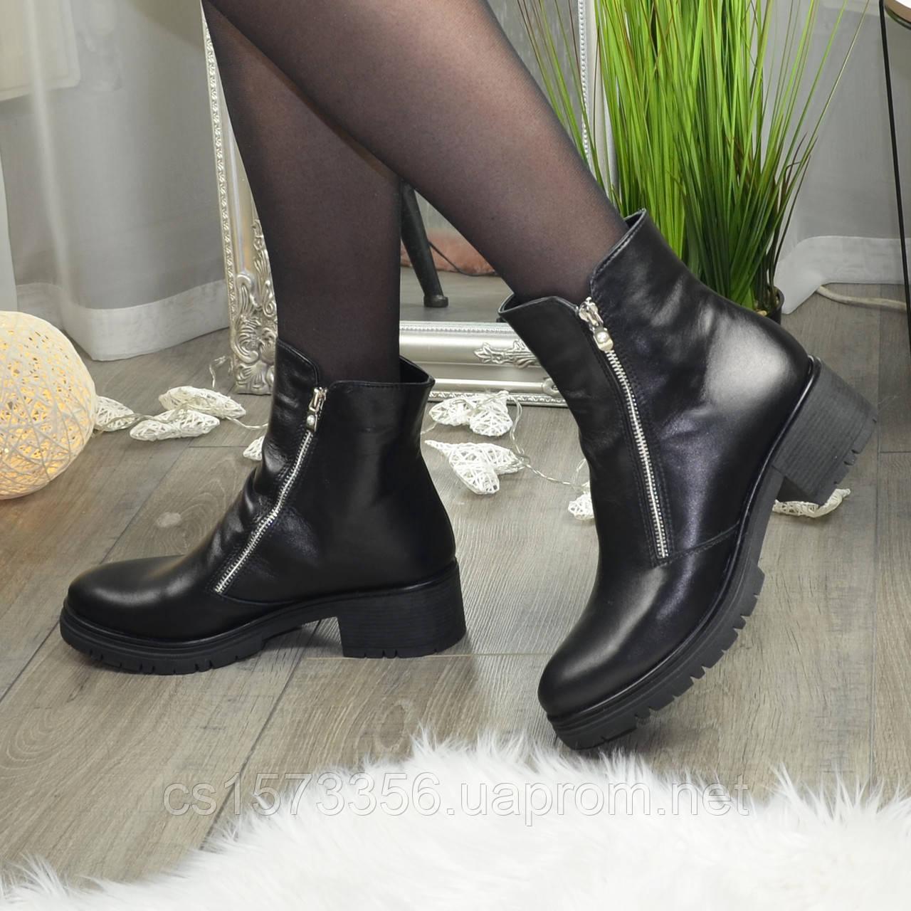 Ботинки женские демисезонные кожаные на невысоком каблуке, черный цвет.