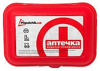 Аптечка автомобильная 02-022-П (АМА-1)