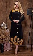 Красивое платье большего размера, фото 1