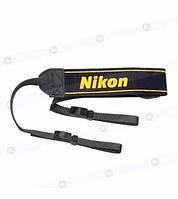 Ремень нашейный плечевой для фотоаппаратов Nikon