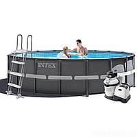 Каркасный бассейн Intex 26326, (488 x 122 см) (Песочный фильтр-насос 4 500 л/ч, лестница, тент, подстилка)