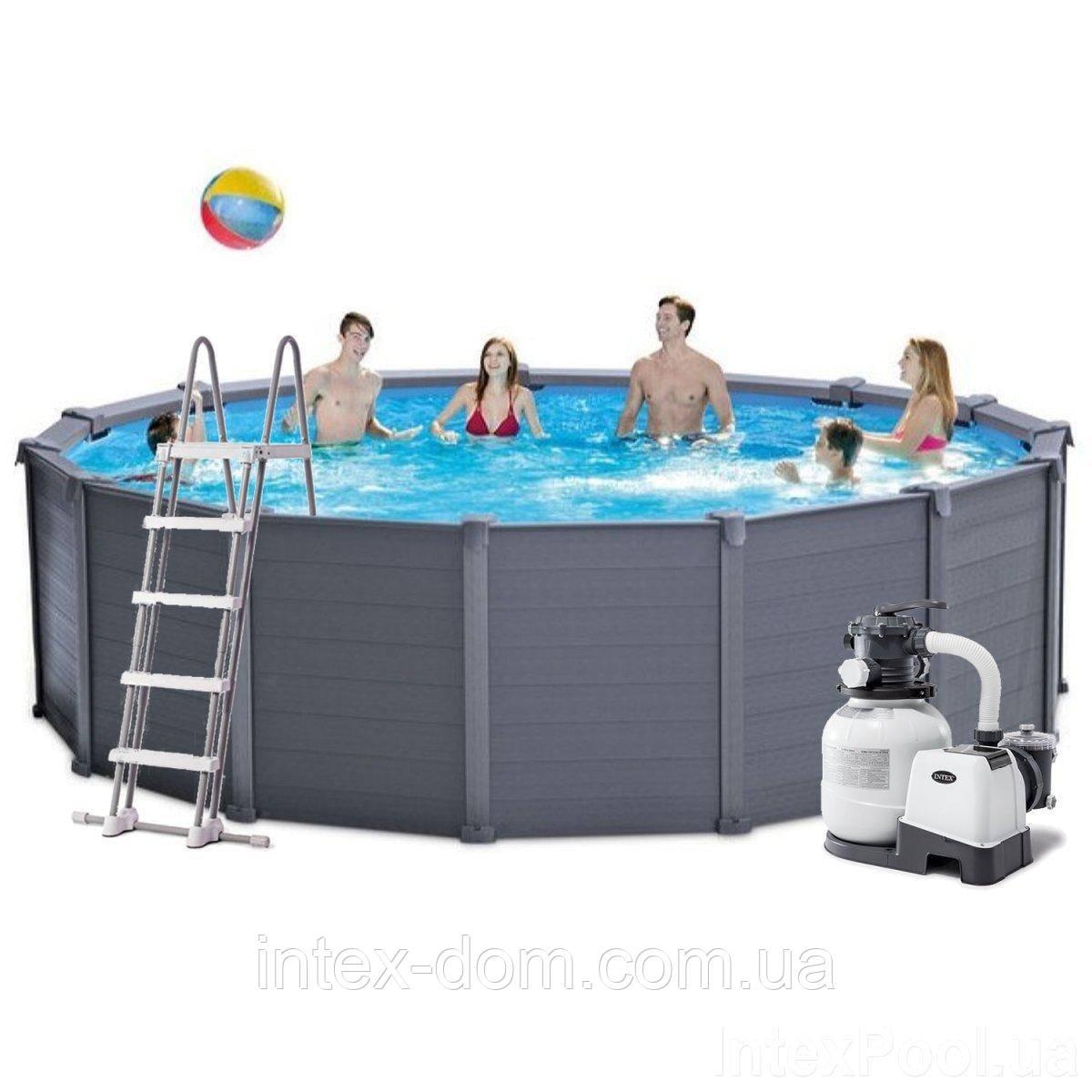 Каркасний басейн Intex 26384, (478 х 124 см) (Пісочний фільтр-насос, 4 500 л/год, сходи, тент, підстилка)