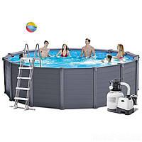 Каркасный бассейн Intex 26384, (478 х 124 см) (Песочный фильтр-насос, 4 500 л/ч, лестница, тент, подстилка), фото 1
