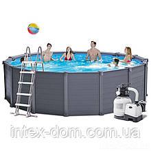 Каркасный бассейн Intex 26384, (478 х 124 см) (Песочный фильтр-насос, 4 500 л/ч, лестница, тент, подстилка)