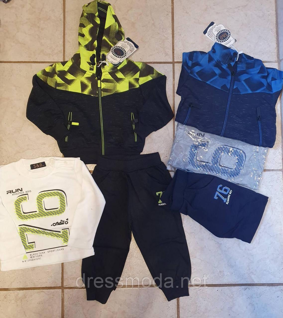 Спортивный костюм-тройка для мальчиков S&D 1-5 лет