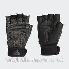 Перчатки для фитнеса Adidas Primeknit FN1481 2020