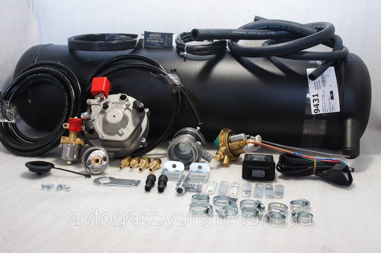 Комплект ГБО 2 поколения Atiker инжектор + 30л.(под бампер)